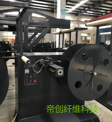 XPESpecial cutting and winding machine